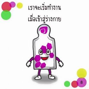 gel-08