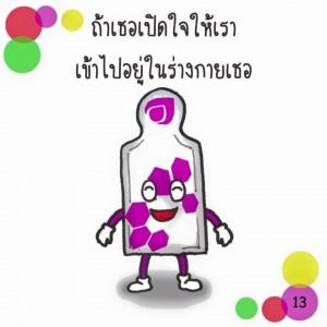 gel-13