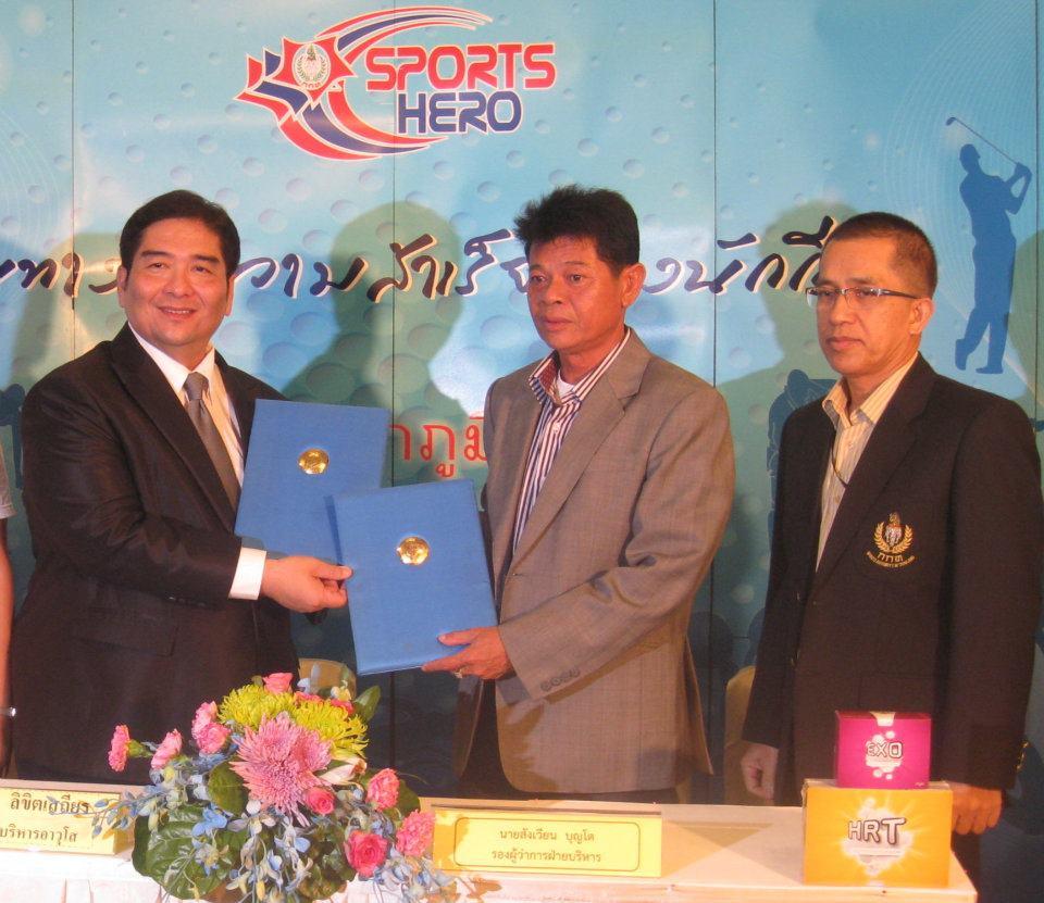 Agel สนับสนุนโครงการ Sports Hero การกิฬิลาแห่งชาติไทย