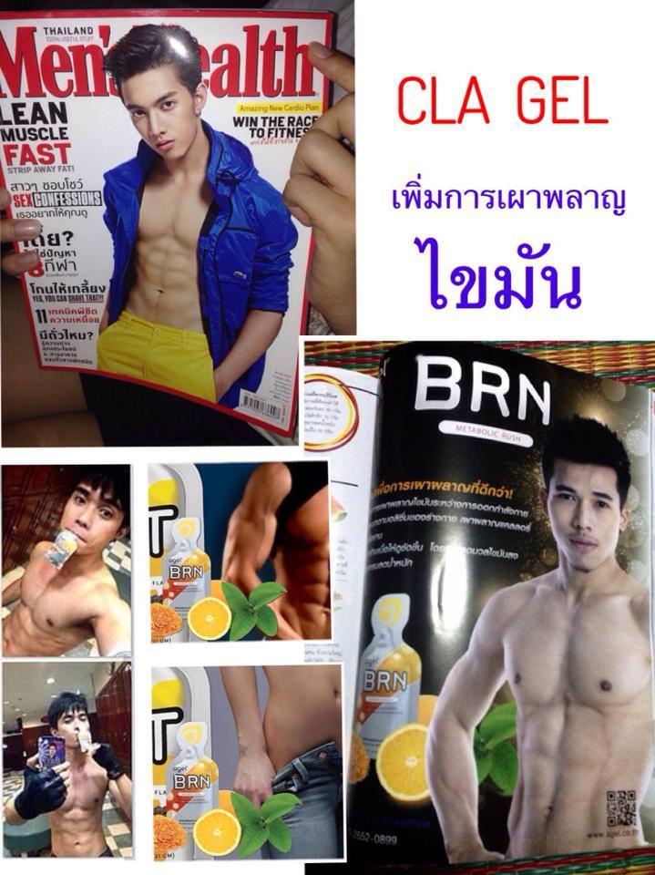 men-health-brn-cla-agel