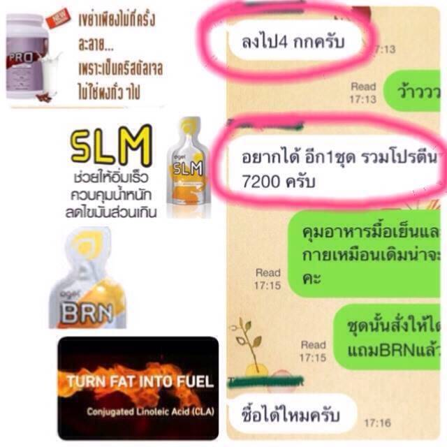 review-agel-slm-pro-brn