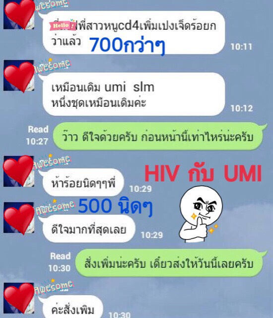 umi-hiv-aids-cd4