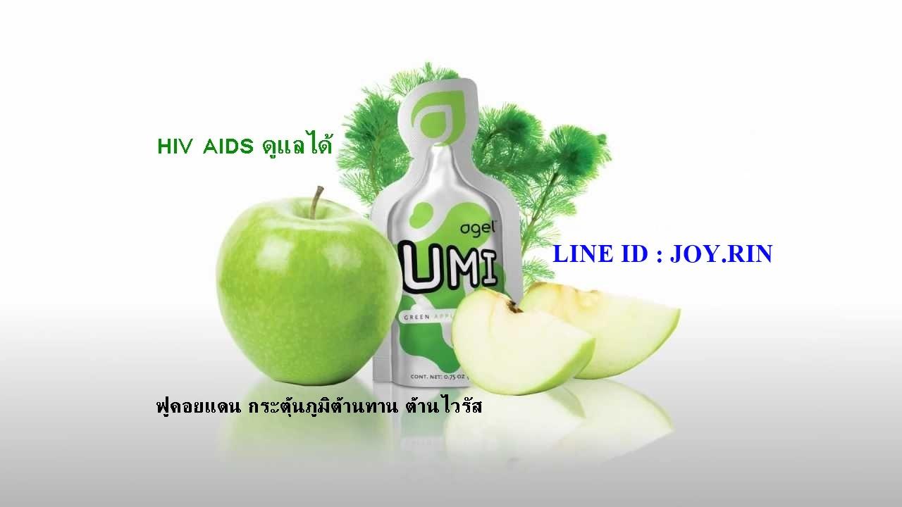 aids-umi-ad-joyrin1